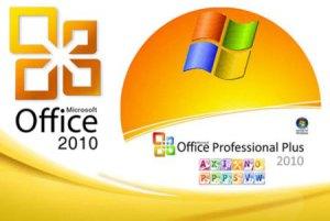 Fix Microsoft Outlook 2007 Crash Problem after Upgrade